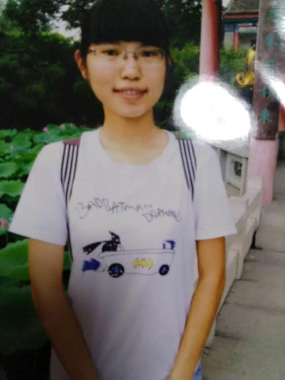 紧急寻人!济南21岁女大学生失联超21天!她的衣服、公交卡、手机等在黄河大桥附近被发现!