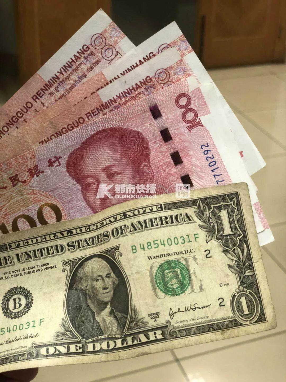 最多一年可以汇出境外多少人民币?