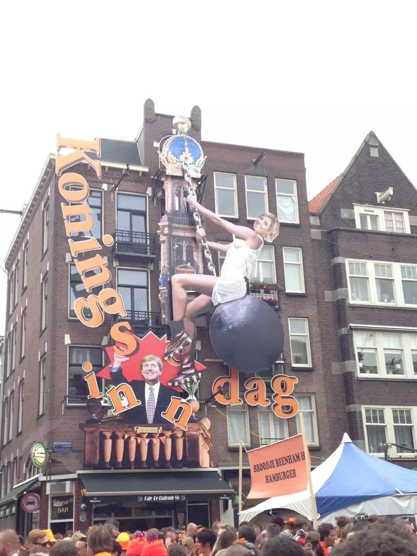 荷蘭國王節