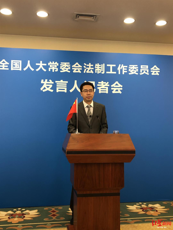 全国人大常委会法工委:香港事务必须在宪法、香港基本法等法律框架内解决