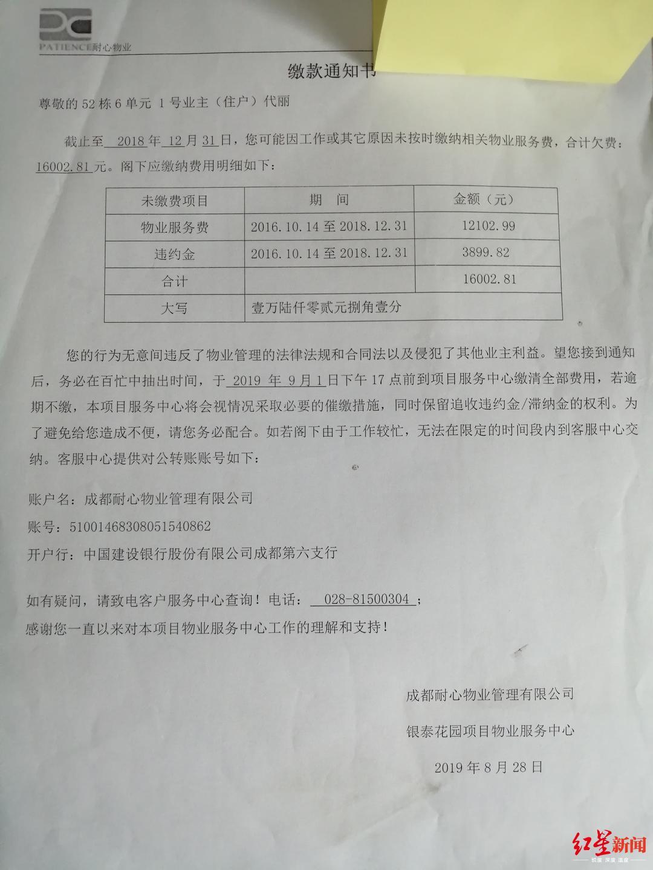 http://www.fanchuhou.com/yule/910042.html