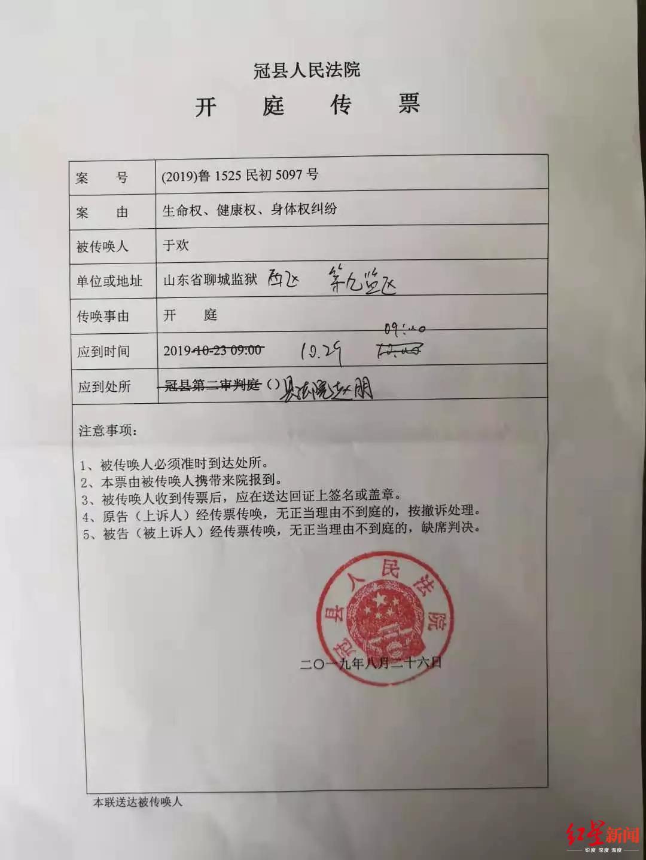 暴雪嘉年华娱乐app_里昂:港铁降至沽售评级 维持49港元目标价