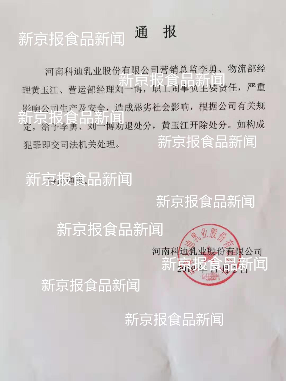 大奖娱乐场登陆地址 韩媒:报告显示移动支付利用率中国是韩国2.7倍