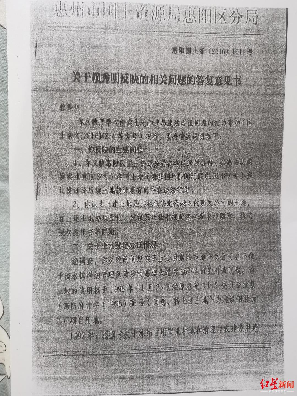 「百家家乐赢钱秘诀官网」野村:洛钼升至买入评级 下调目标价至2.8港元