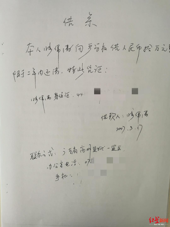 福乐博娱乐客户端下载,重庆一北斗产业园项目烂尾 老赖开发商被多方追债