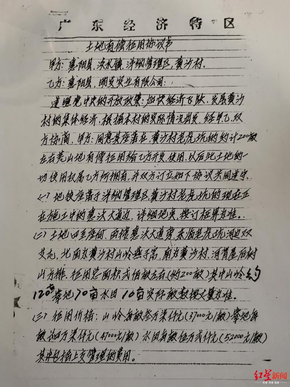"aa1331.com,第一课!首位航天女英雄刘洋对北工大新生说""坚持与热爱,也要耐住寂寞"""