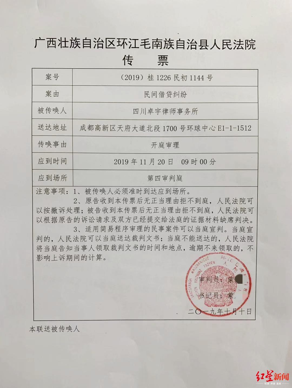 博盈亚洲888 中国市场表现强劲 耐克财报亮眼股价盘后大涨5%