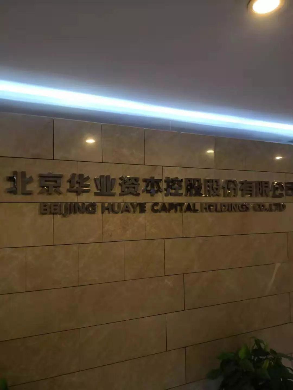 「八大胜体育官网登录」大清亡了100年后,爱新觉罗氏的后裔们还在守着清朝皇室习俗!