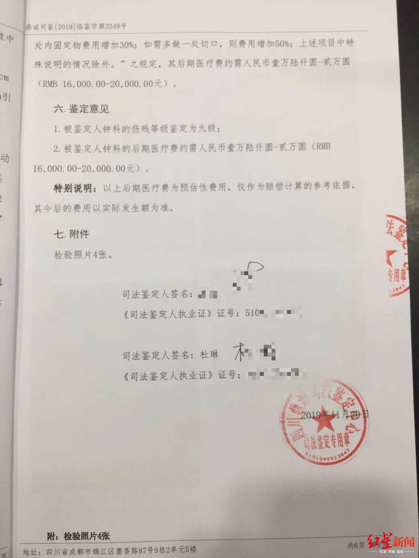 真钱汉唐娱乐场 湖南省首届县域气排球比赛在新化县举行