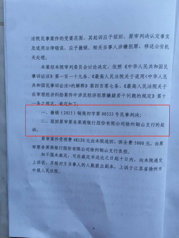 「一句赢大钱」楼市调控待解之局:舆论很少承认中国房价上涨正当性
