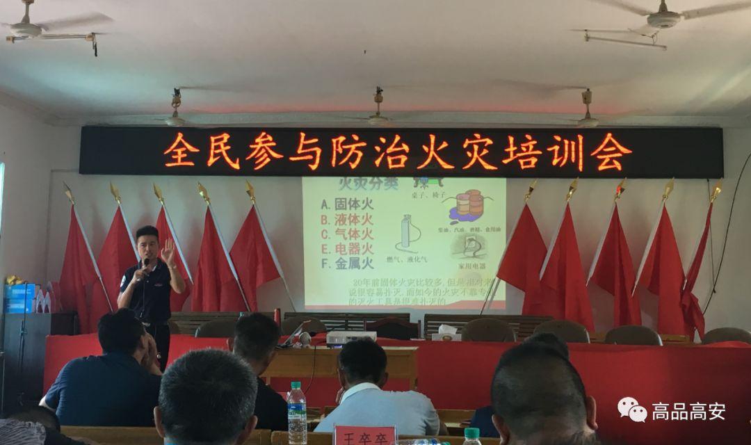 """上湖乡:开展""""全民参与防治火灾""""消防安全知识培训"""