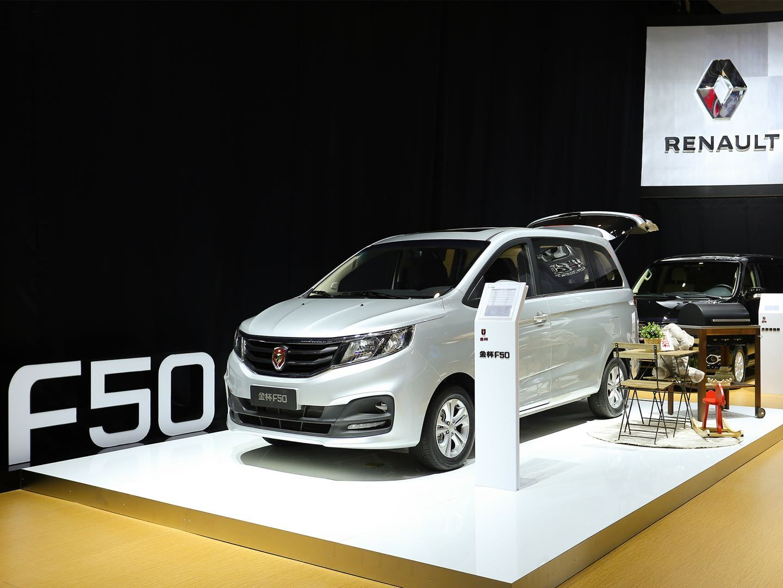 华晨雷诺首次登陆北京车展 宣布加快推进商用车战略