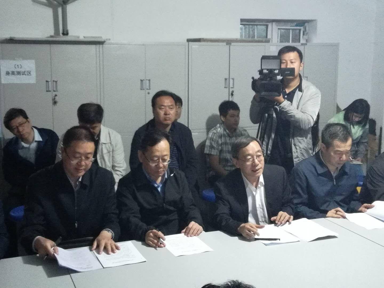 吉林省委书记、省长等领导部署松原5.7级地震抗震救灾工作