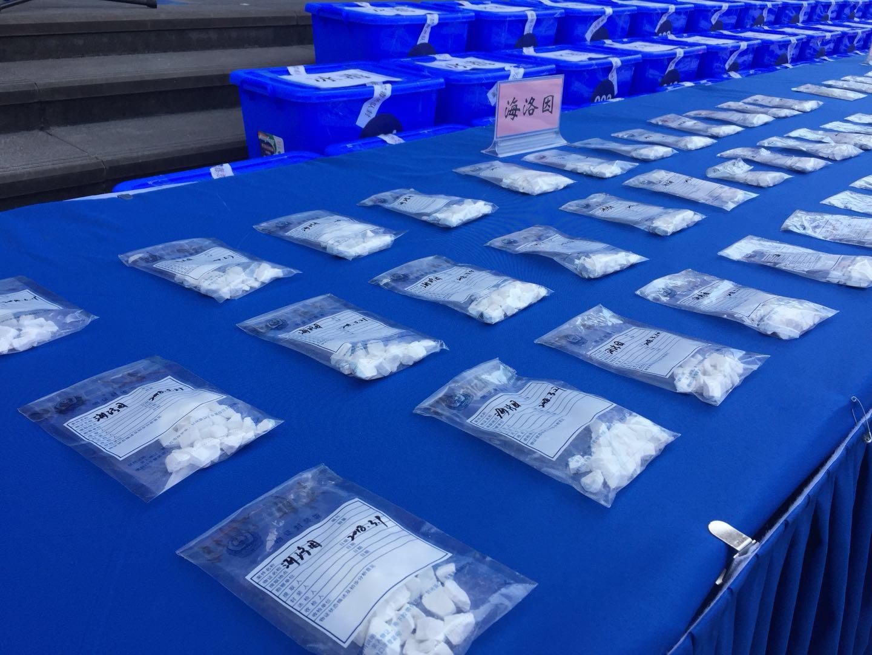 重庆警方五年来共缴获毒品2.9吨