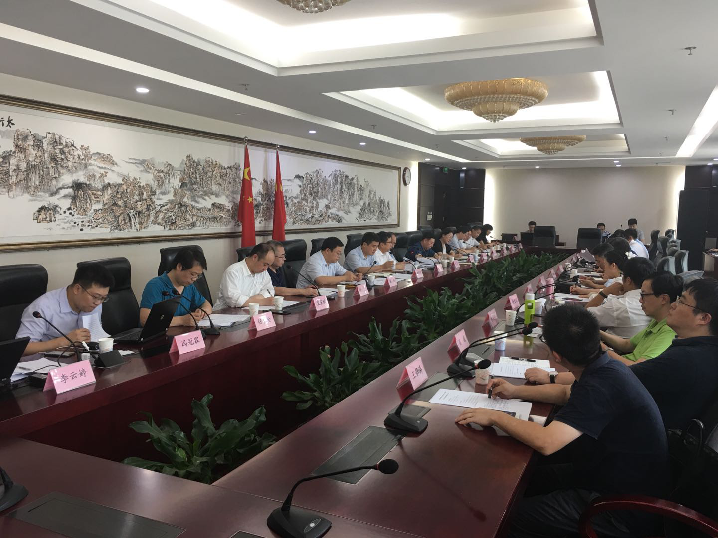 工业和信息化部电子科技委软件组召开2018年重点
