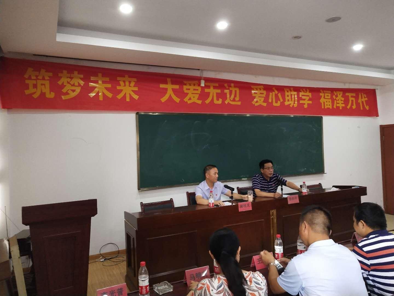 """江宁:陆郎社区举办爱心助学活动,让真情""""薪火相传"""""""
