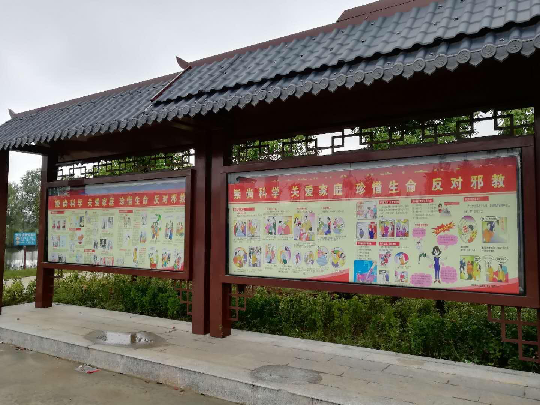 安徽宿州市建成反邪教警示教育园地