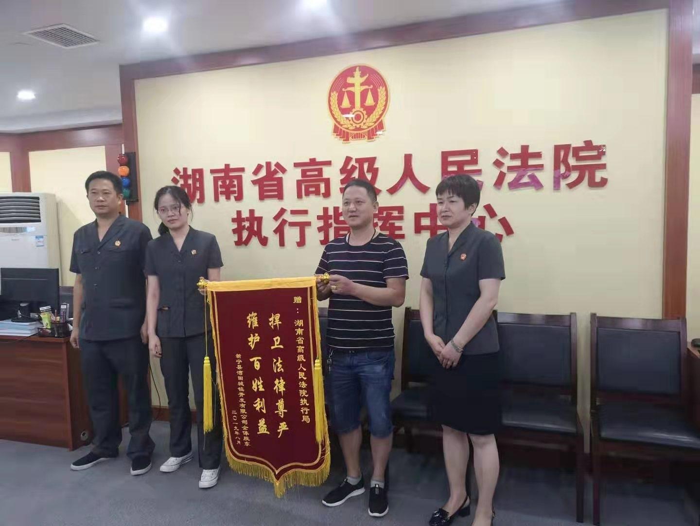 """湖南邵阳""""套路贷""""案件疑云湖南省高院责令重审维护正义"""