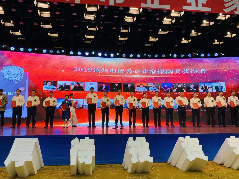 滨州培厚企业家成长沃土,民营市场主体占比98.6%