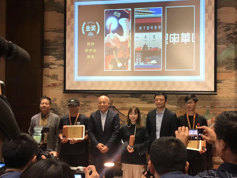 收集中华符号作品万余幅,首届中华符号数字化创意设计大赛获奖作品在故宫揭晓