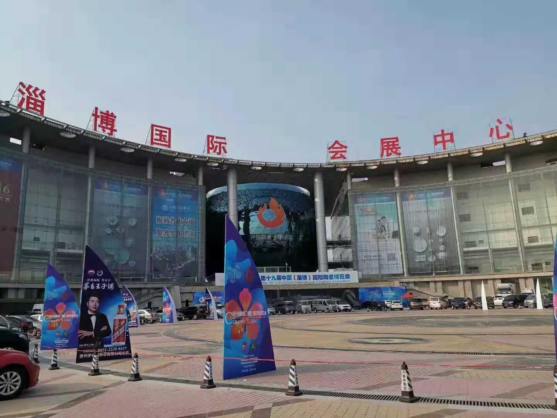 宜兴紫砂亮相中国淄博国际陶瓷博览会