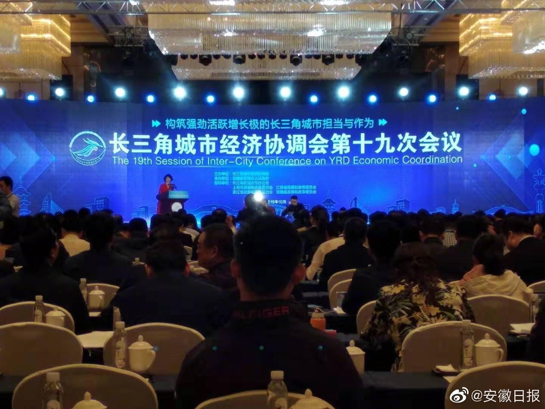 江苏南通市长:着力打造上海国际