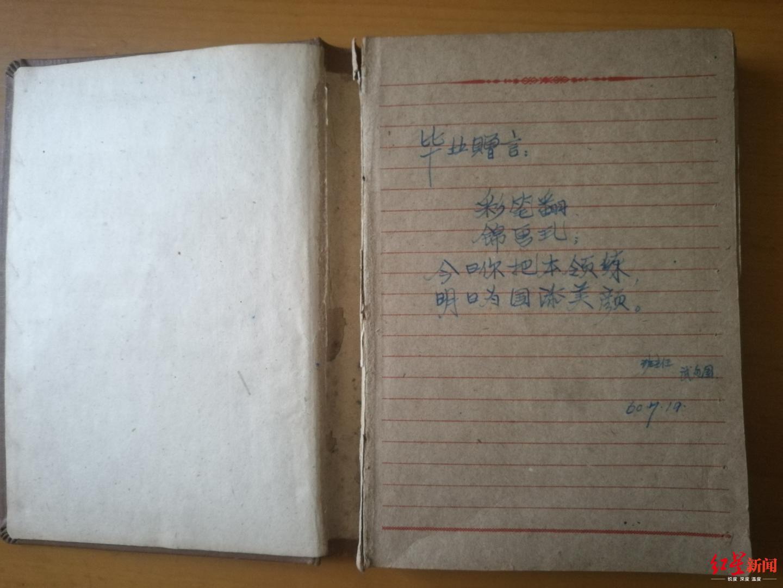 老音乐家吴颂今寻找成都儿时的同学老师:邀请