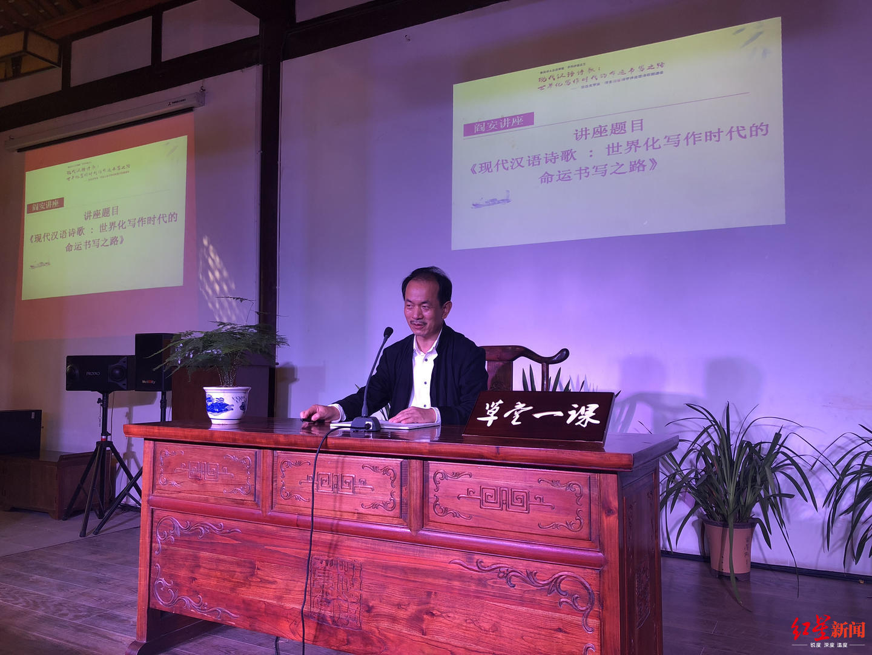 鲁奖诗人阎安草堂讲座:诗歌拼的是终极性的人格修养见识耐力