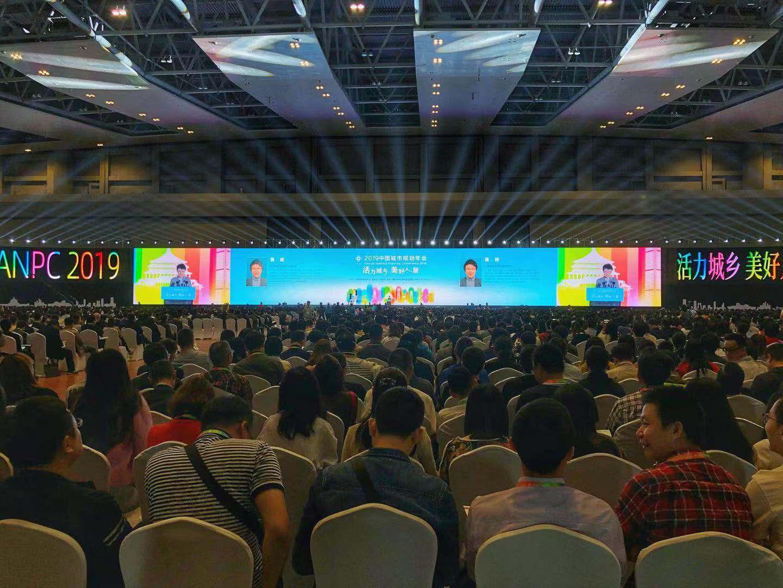 住建部副部长黄艳:城市建设重点转入存量提质增效阶段