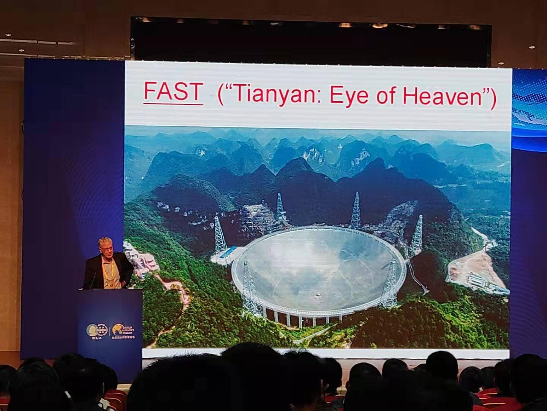 """1993年诺贝尔物理学奖约瑟夫·泰勒盛赞中国""""天眼"""":在调试阶段就发现了100多颗脉冲星和多起磁暴现象"""