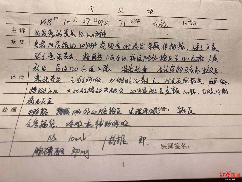 群发彩金大全-西南联大精神与北京大学