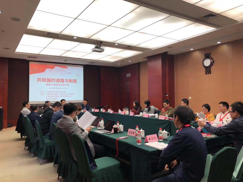 """研讨会�颉肮埠凸�的道路与制度"""":中国当代史研究的新风貌"""