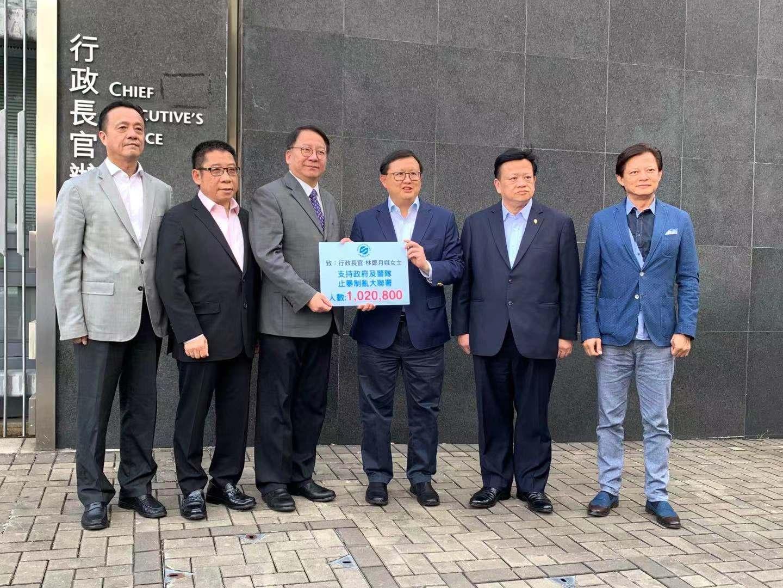 必富游戏平台|邓建玲升任华能总经理 仍有3家电力央企缺少