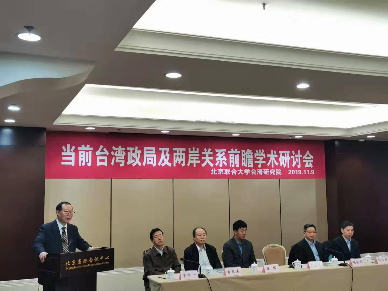 鸿胜网址备用登录,警惕!北京小学一年级视力不良检出率34%