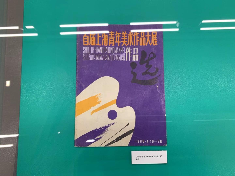 暌违六年,上海青年美术大展再起航!刘海粟美术馆将为年轻的大奖得主办个展