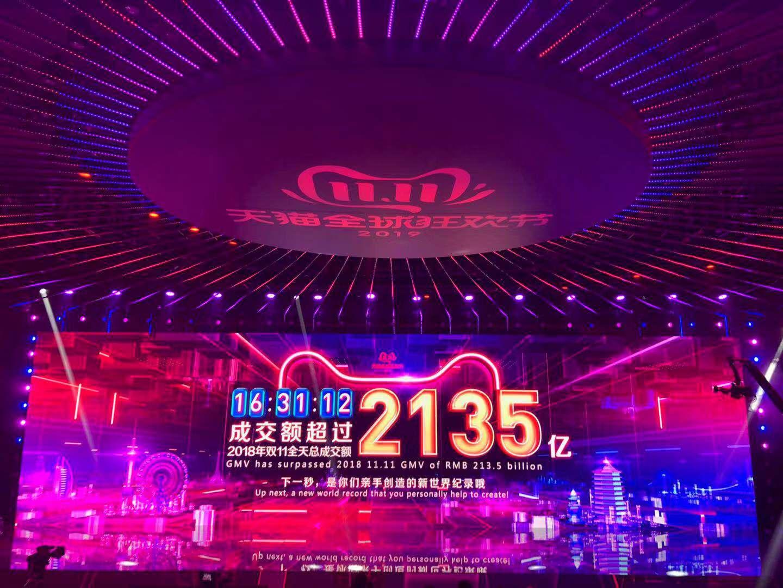 澳门赌场攻略十六番-温氏股份三季度净利大涨137%,6.4亿现金收购京海禽业