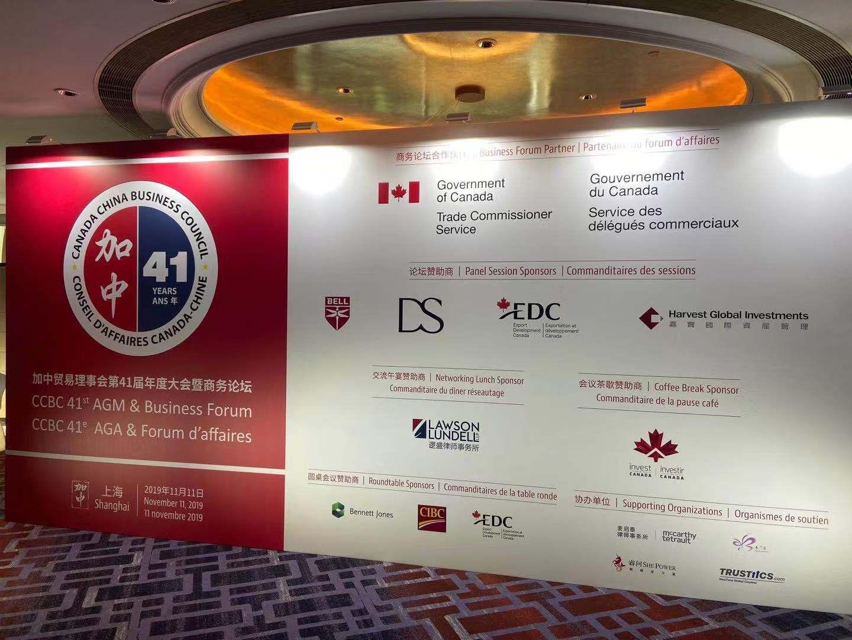开心8开户官网|中基协公示提供港股投资顾问服务的香港机构基本信息