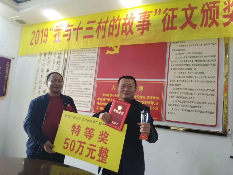 bet36体育app下载_董明珠怼人大会:泄露业绩被质疑 很不爽让媒体站出来