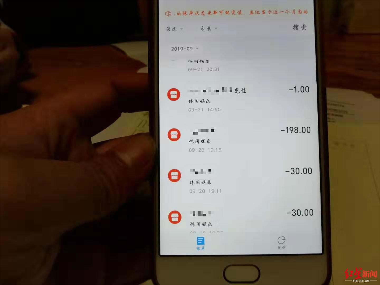 "www.h6668.com ""双十一""将至,南京警方提醒购物谨防受骗"