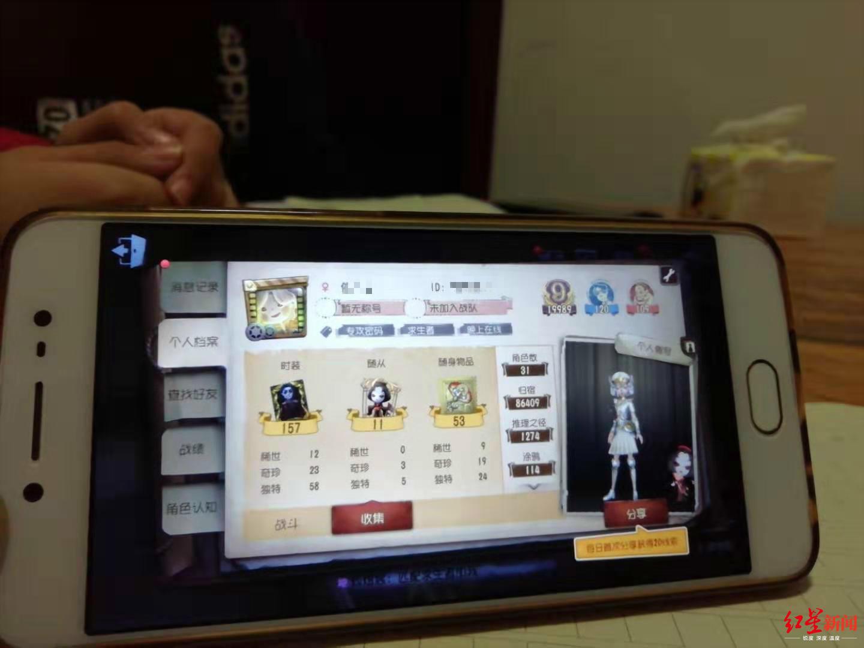 注册送现金的电玩,天津城投置地前三季亏1.35亿 华润增资近80亿看中啥?