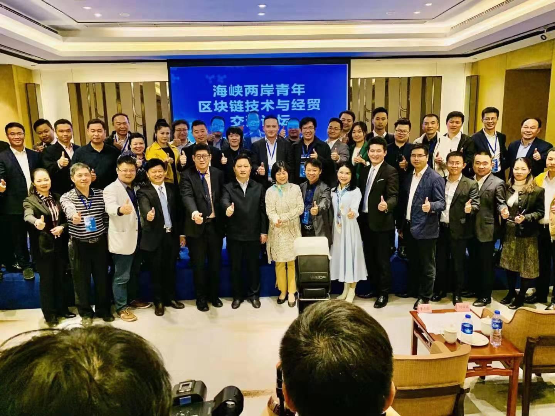 海峡诚通台湾商品城开业 助台企对接大陆市场