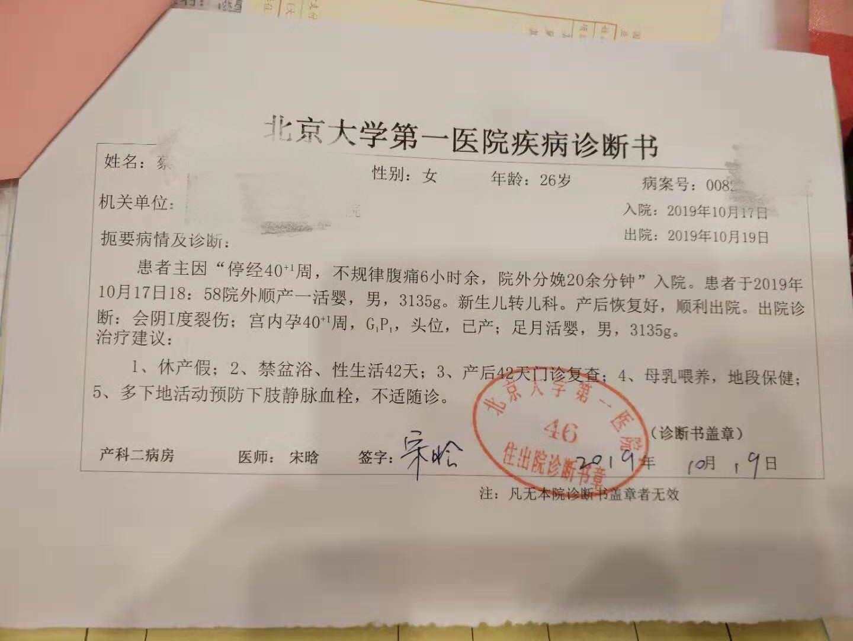 cc真人娱乐手机版·王者荣耀:宫本武藏、刘备等五位英雄必得其一,新活动规则爆料