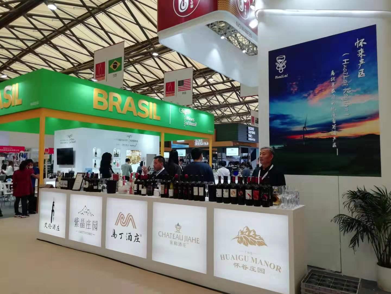 怀来酒企亮相2019上海国际葡萄酒和烈酒贸易展览会  沙城产区葡萄酒受关注