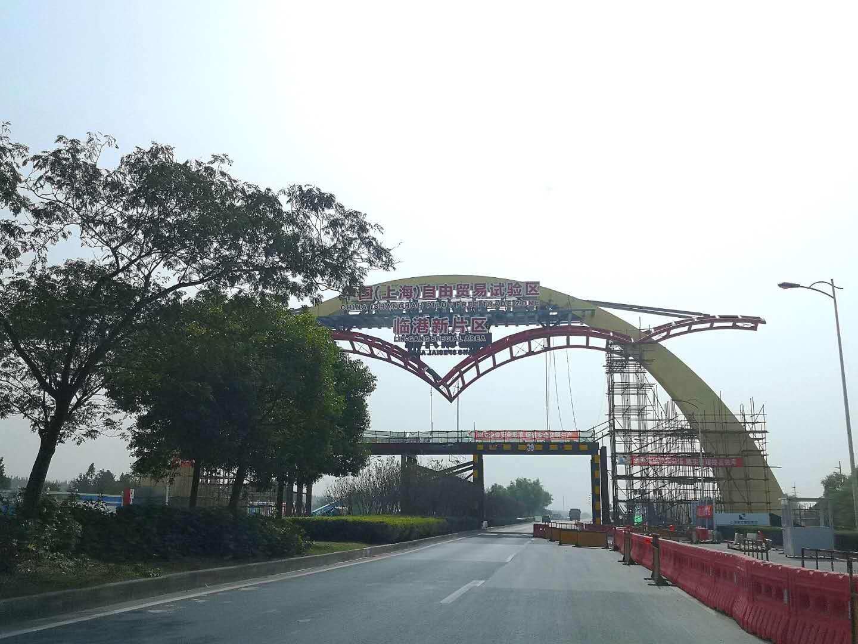 """皇家娱乐皇家国际娱乐平台 观复学堂 :""""粉彩""""又被称做什么?"""