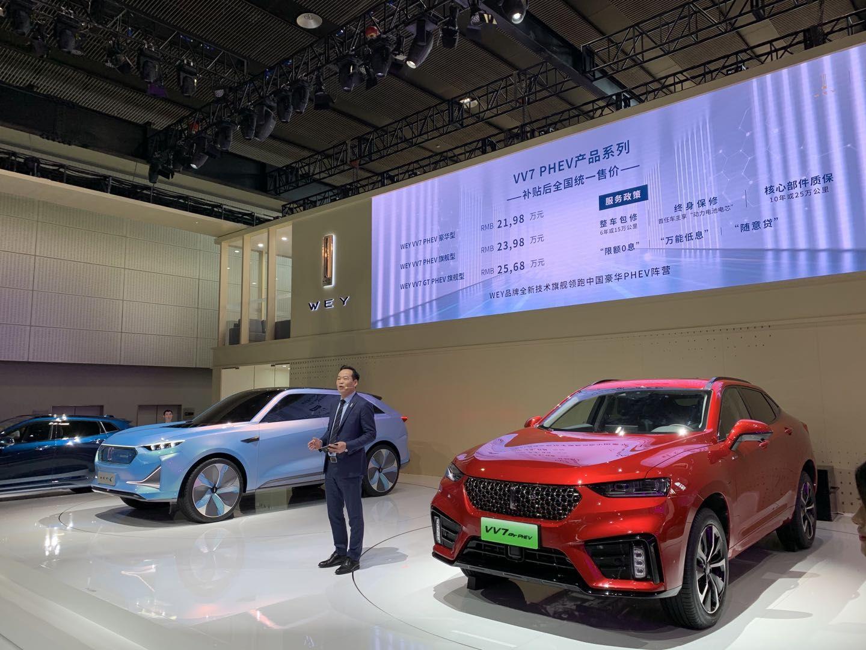 转载:WEYVV7两款新能源车上市,21.98万元起售
