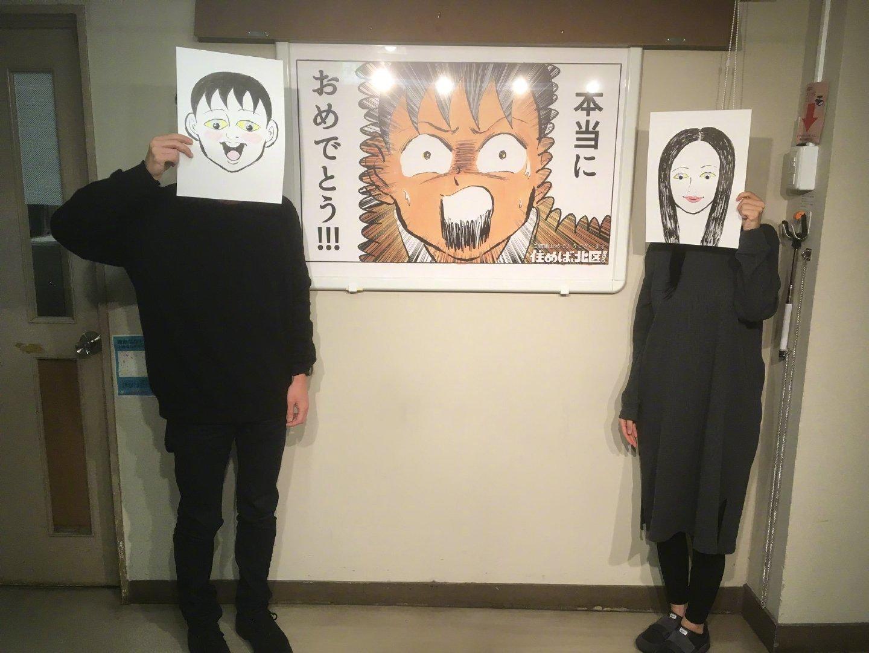 日本女星坛蜜与漫画家结婚,二人因综艺相恋