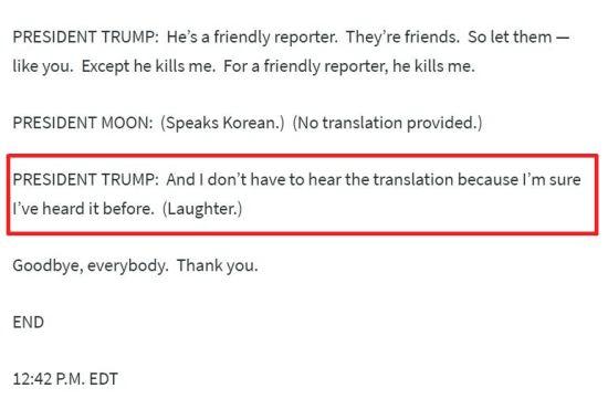 图注:白宫发布的记者会发言实录
