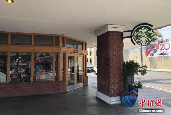 资料图:加利福尼亚州洛杉矶一家星巴克咖啡店。中新社记者 张朔 摄