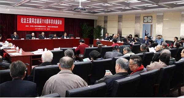 中华人民共和国国史学会和黑龙江省农垦总局联合主办这次座谈会。