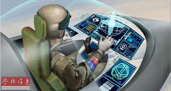 英国研新型人工智能头盔 飞行员通过眨眼控制战机